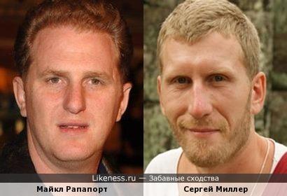 Майкл Рапапорт и Сергей Миллер