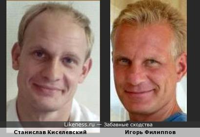 Станислав Киселевский и Игорь Филиппов