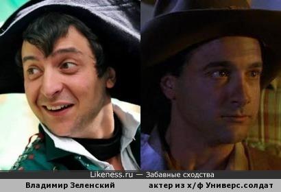 Владимир Зеленский и похожий актер