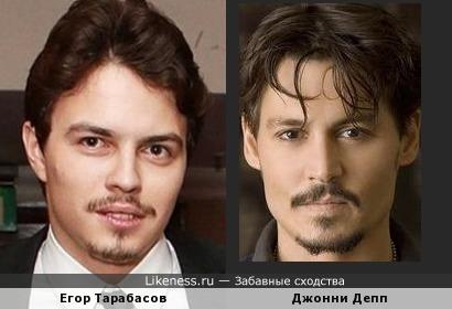 Егор Тарабасов и Джонни Депп