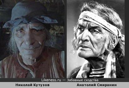 Николай Кутузов и Анатолий Смиранин