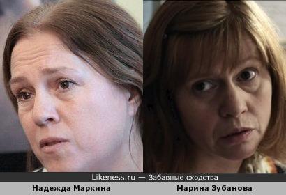 Надежда Маркина и Марина Зубанова
