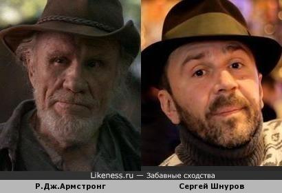 Сергей Шнуров в старости будет похож на Р.Дж.Армстронга