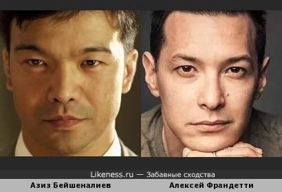 Азиз Бейшеналиев и Алексей Франдетти