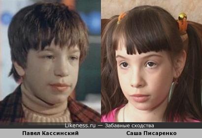 Павел Кассинский и Саша Писаренко