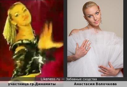 Анастасия Волочкова и похожая девушка