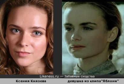 Ксения Князева и похожая девушка