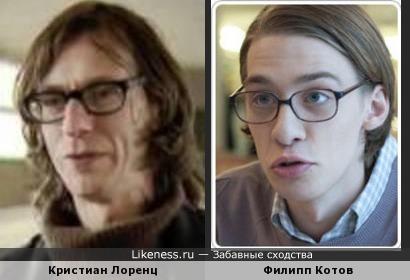 Кристиан Лоренц и Филипп Котов