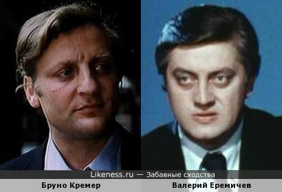 Бруно Кремер и Валерий Еремичев