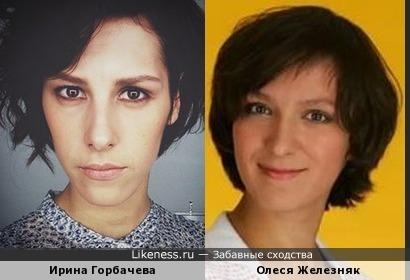 Ирина Горбачева и Олеся Железняк
