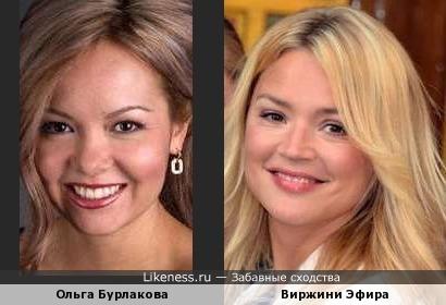 Ольга Бурлакова и Виржини Эфира