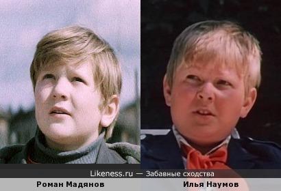 Роман Мадянов и Илья Наумов