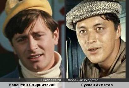 Валентин Смирнитский и Руслан Ахметов
