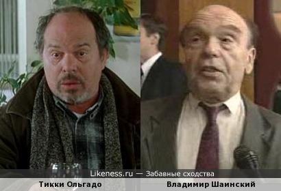 Тикки Ольгадо и Владимир Шаинский