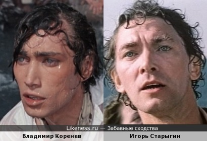 Владимир Коренев и Игорь Старыгин