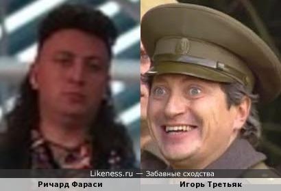 Ричард Фараси и Игорь Третьяк
