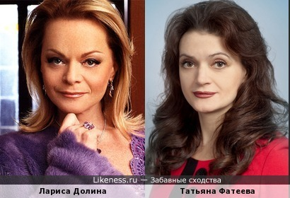 Лариса Долина и Татьяна Фатеева