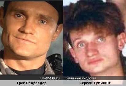 Грег Спорледер и Сергей Тупикин