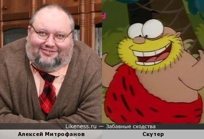 Алексей Митрофанов и Скутер