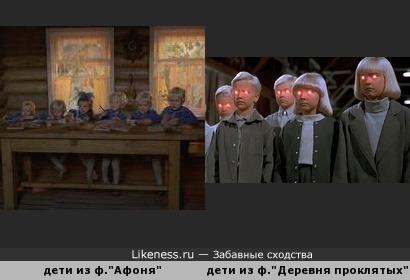 """""""Афоня"""