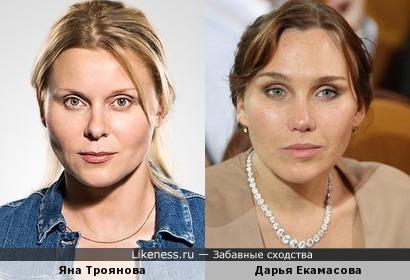 Яна Троянова и Дарья Екамасова