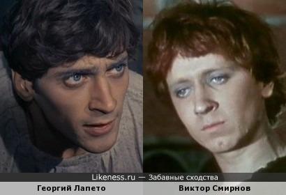 Георгий Лапето и Виктор Смирнов