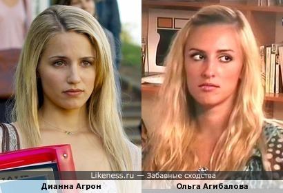 Дианна Агрон и Ольга Агибалова