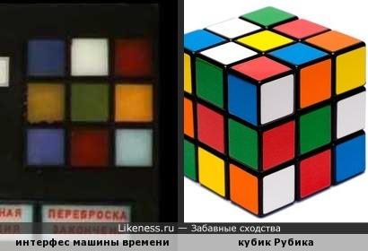 Интерфейс машины времени из Гостьи из будущего похож на одну из сторон кубика Рубика