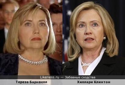 Тереза Барнвелл и Хиллари Клинтон