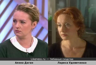 Алена Даган и Лариса Удовиченко