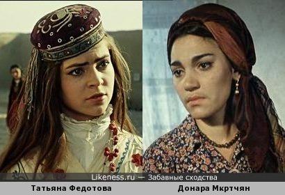 Татьяна Федотова и Донара Мкртчян