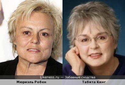 Мюриэль Робен и Табита Кинг