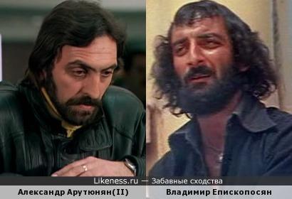 Александр Арутюнян(II) и Владимир Епископосян