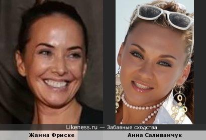 Жанна Фриске и Анна Саливанчук
