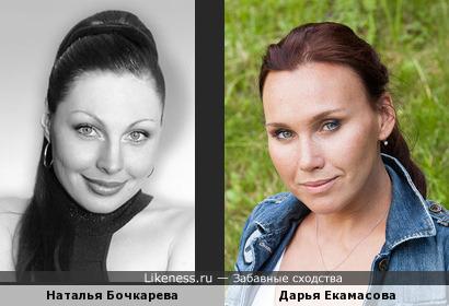 Наталья Бочкарева и Дарья Екамасова