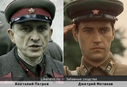 Анатолий Петров и Дмитрий Матвеев