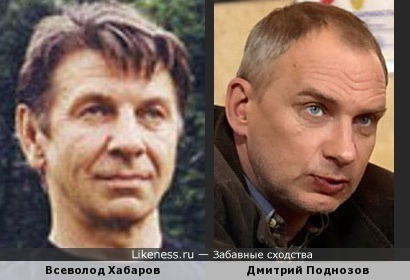 Всеволод Хабаров и Дмитрий Поднозов