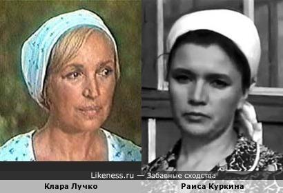 Клара Лучко и Раиса Куркина
