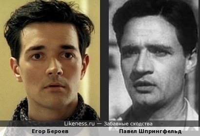Егор Бероев и Павел Шпрингфельд