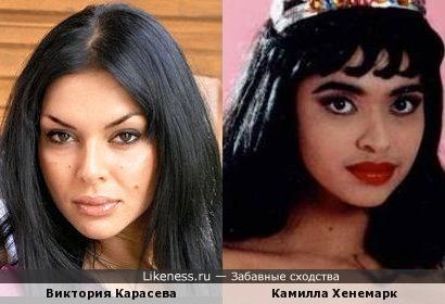 Виктория Карасева и Камилла Хенемарк