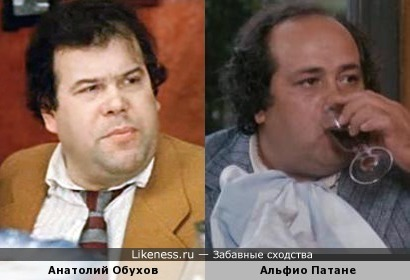 Анатолий Обухов и Альфио Патане