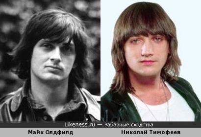 Майк Олдфилд и Николай Тимофеев