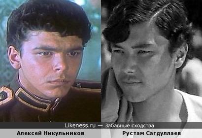 Алексей Никульников и Рустам Сагдуллаев