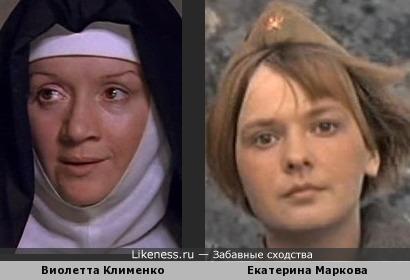Виолетта Клименко и Екатерина Маркова