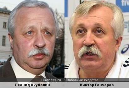 Леонид Якубович и Виктор Гончаров