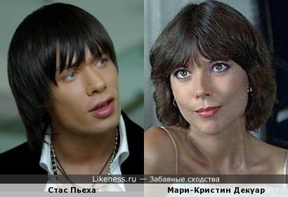 Стас Пьеха и Мари-Кристин Декуар