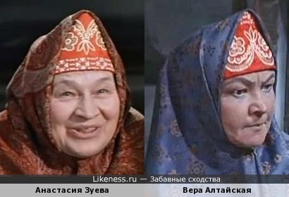 Анастасия Зуева и Вера Алтайская