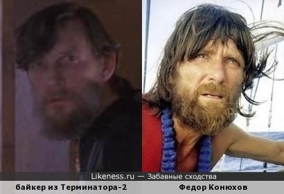 Федор Конюхов и байкер из Терминатора-2