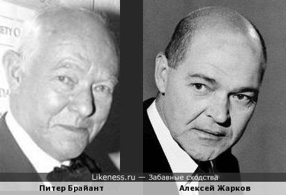 Питер Брайант и Алексей Жарков