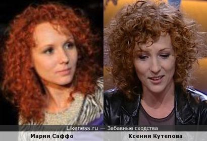 Мария Саффо и Ксения Кутепова